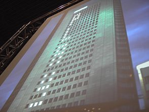 Gc2007-city-hochhaus-web.jpg